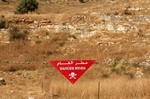 Field of southern Lebanon is still littered with cluster bombs and unexploded ordinates from the July War last year.