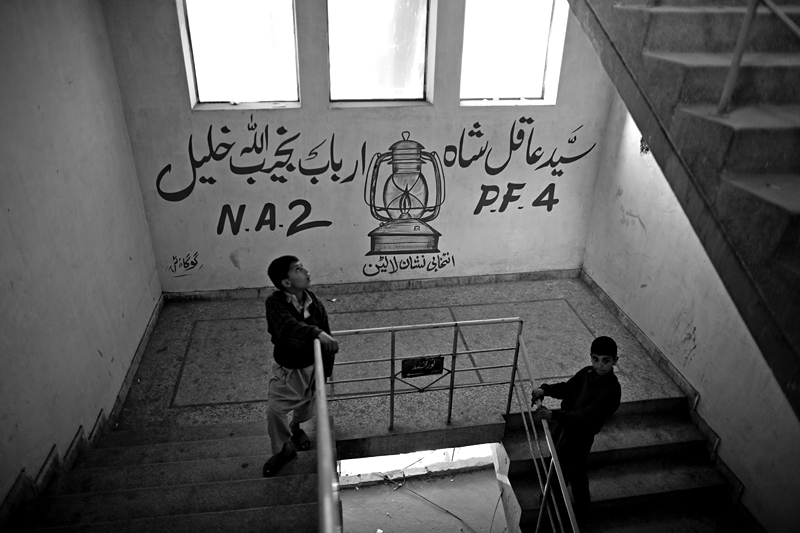 An empty political compound in Peshawar, Pakistan.
