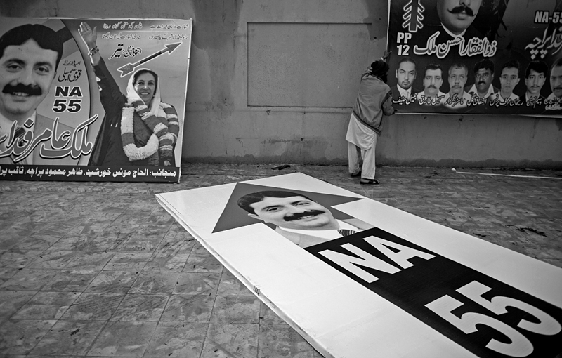 Political banners are placed around Rawalpindi, Pakistan.
