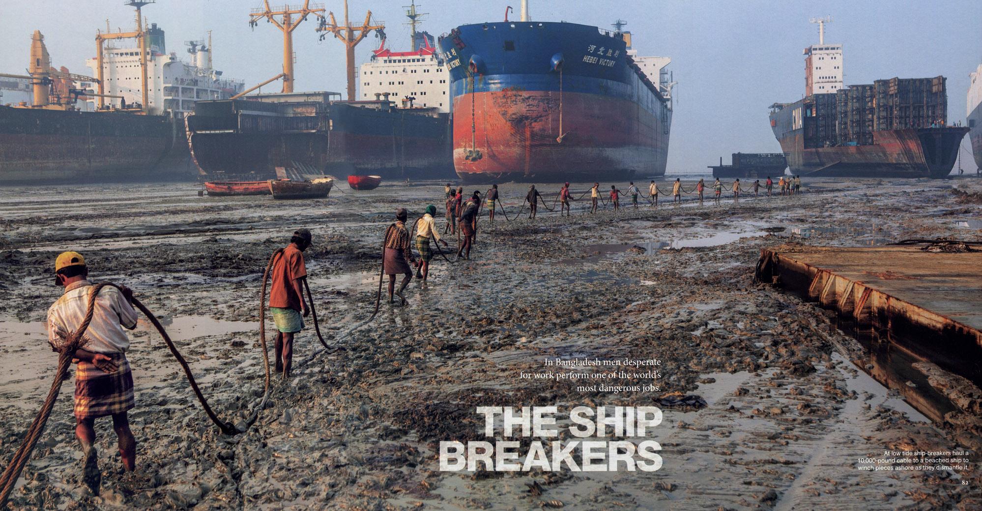 Bangladesh Shipbreaking (Link)