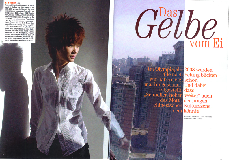{quote}Young hot China{quote}, Park Avenue Magazin, Nov. 2007