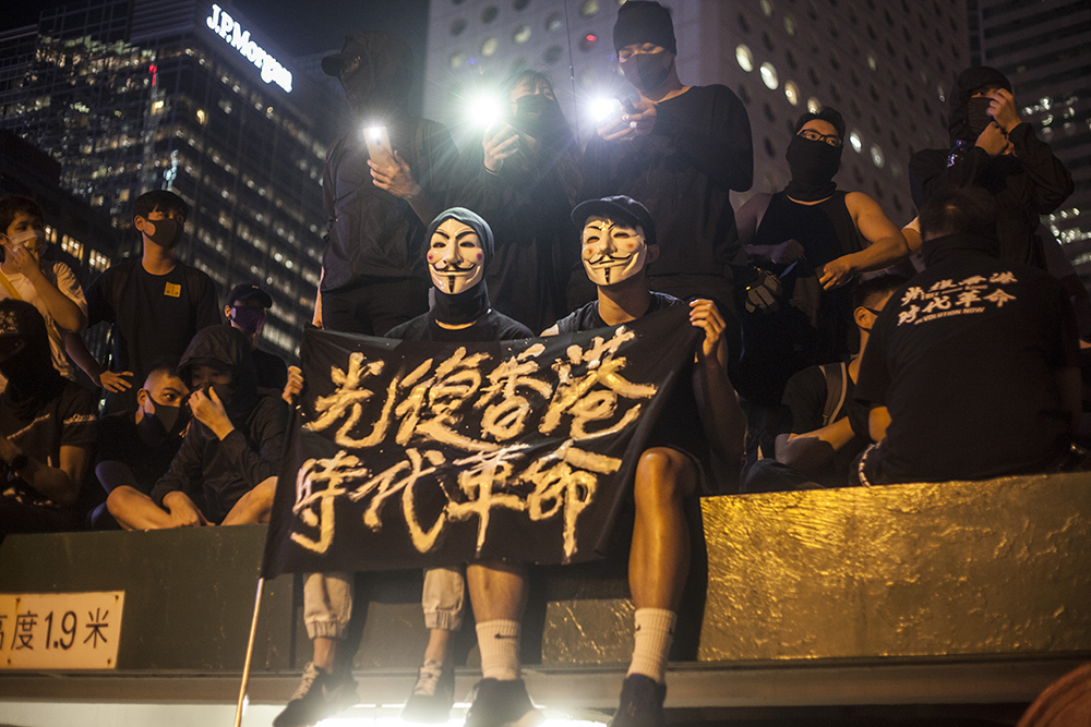 Hongkong protests, Sept, 2019