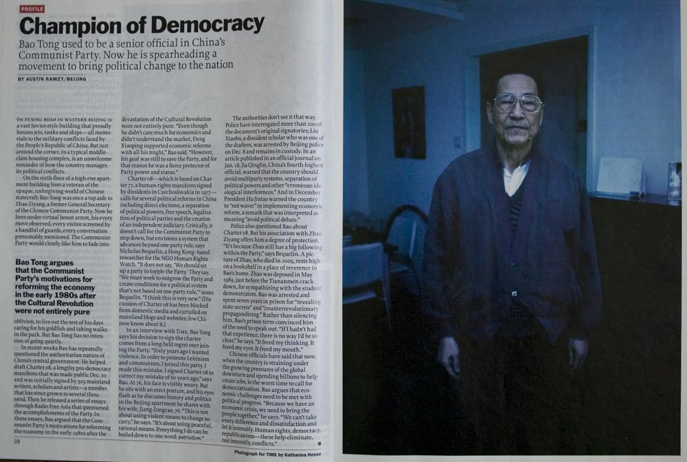 Time Asia, February 2009