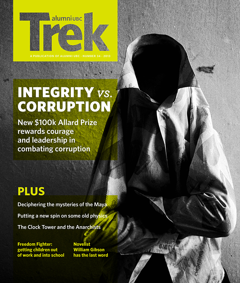 Dec.2013, UBC Trek magazine