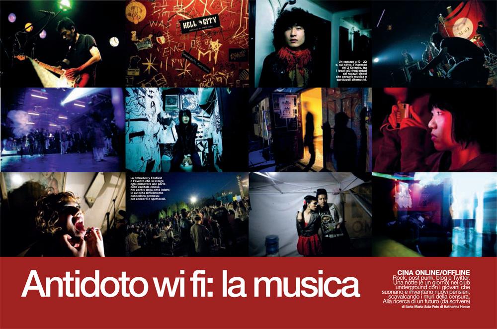 Jan. 2010 : D la Repubblica delle Donne , No. 678  ( 1-2)