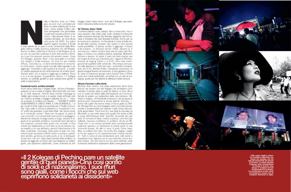 Jan. 2010 : D la Repubblica delle Donne , No. 678  ( 2-2)
