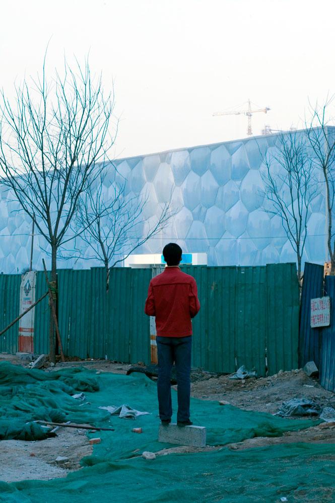 Beijing, 2008