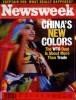 newsweek_wto