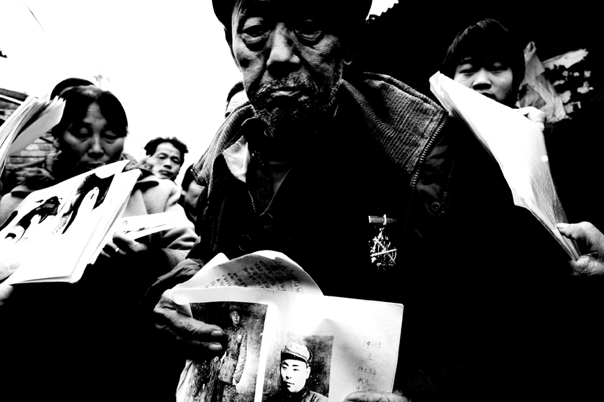 Petitioners, Beijing, Dec. 2007