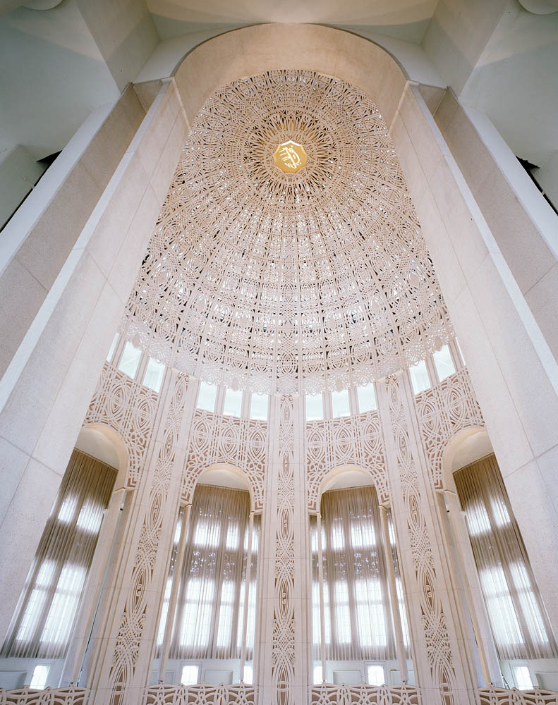 Baha'i House of Worship  - Wilmette, Illinois