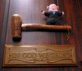 Nassau County Family Court, Westbury - March, 2007