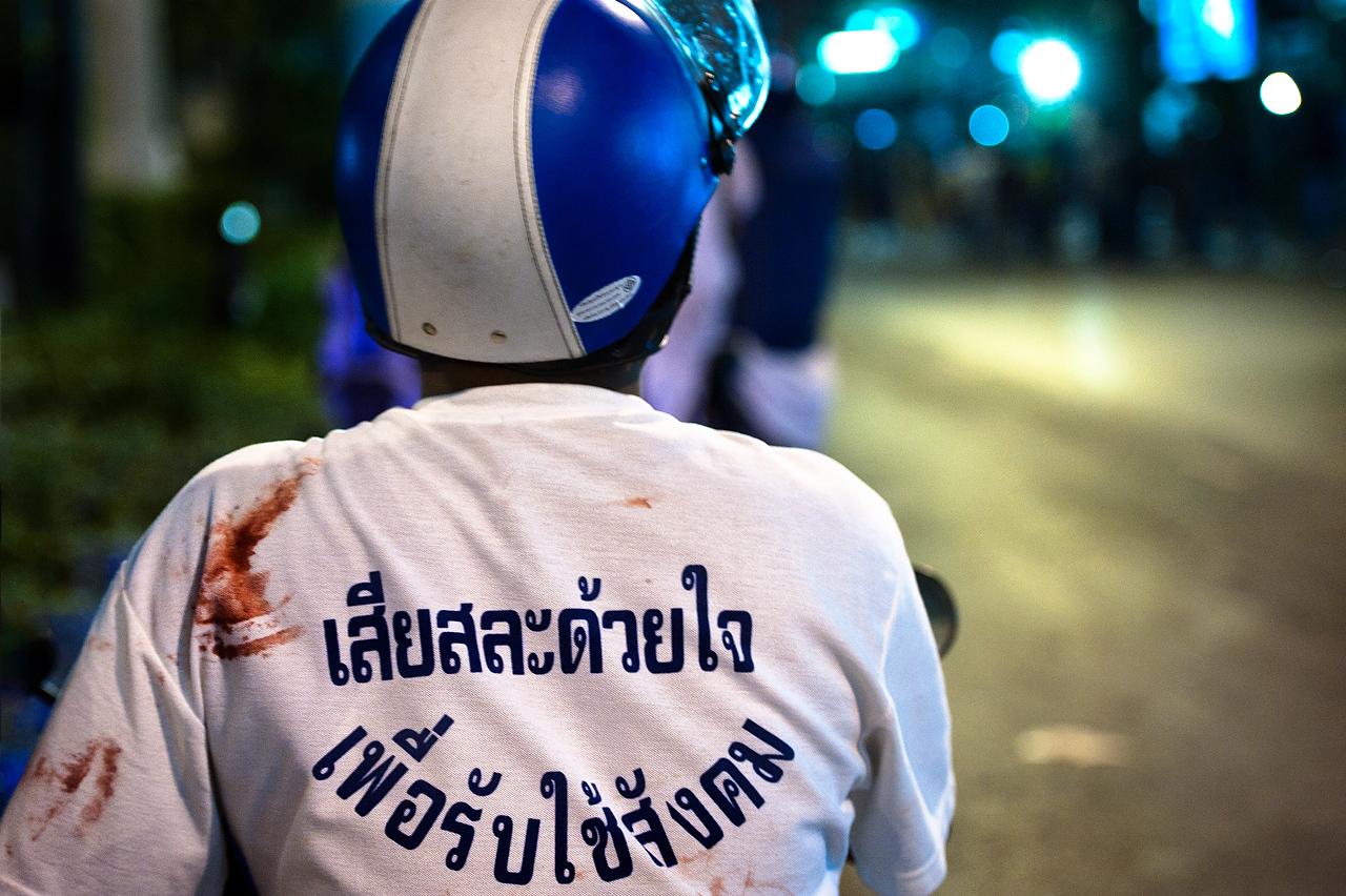 Bangkok_red_037