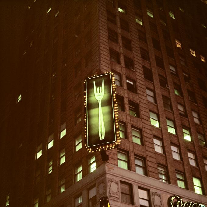 Rock On!New York, NY, 2006