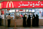 Women stand in the women's section of a McDonalds at the Kingdom Mall in Riyadh, Saudi Arabia. April 2007.