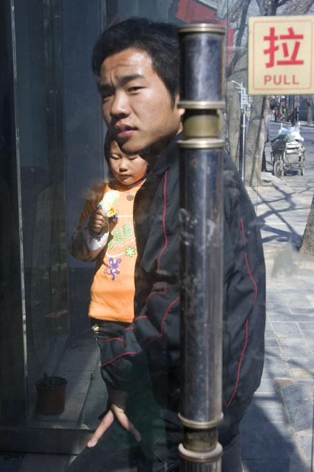 032308_Beijing_Snibbe_021