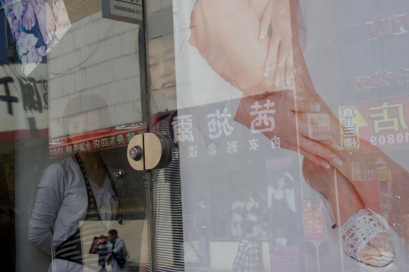 032308_Beijing_Snibbe_283