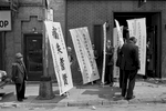 Funeral, Mulberry St., New York Chinatown, 1982