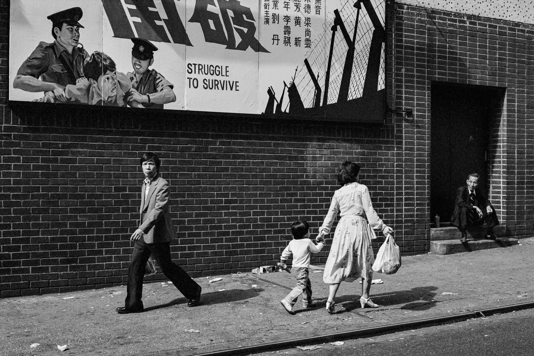 Catherine St., New York Chinatown, 1982.