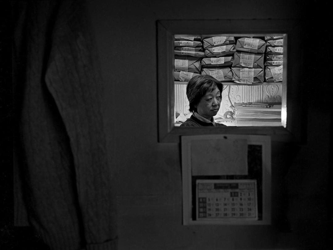 Big Tall Chin, Sam Wah Laundry, Bronx, New York, 1982.