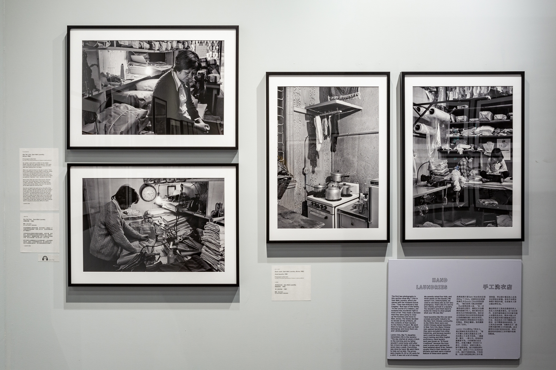 Interior Lives: Photographs of Chinese Americans in the 1980s by Bud Glick