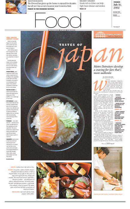 097july16foodjapancover