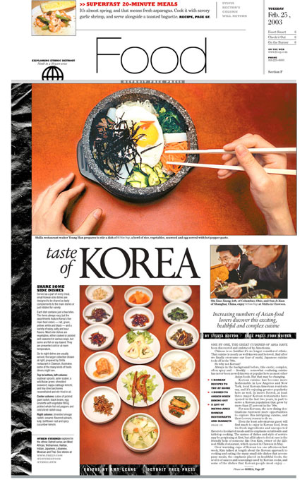 101feb25foodkorea