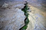 Navaho Spring Line FieldsTuba City, ArizonaRef #: LS_4795_33