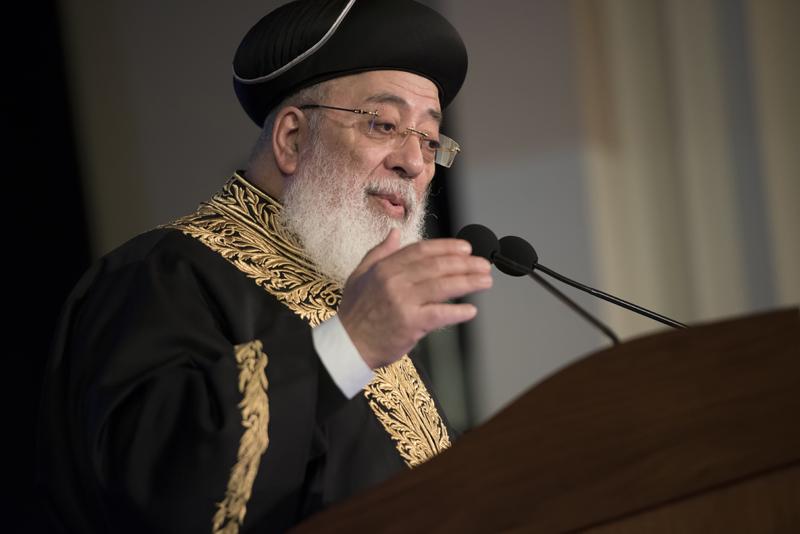 Sephardi Chief Rabbi Shlomo Ama - New York, New York