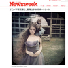 Newsweek Japan Feature of Amelia and the Animals 2002-2017