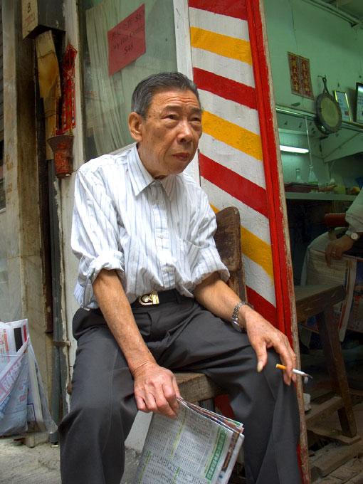 waiting on a haircutWan Chai, Hong Kong