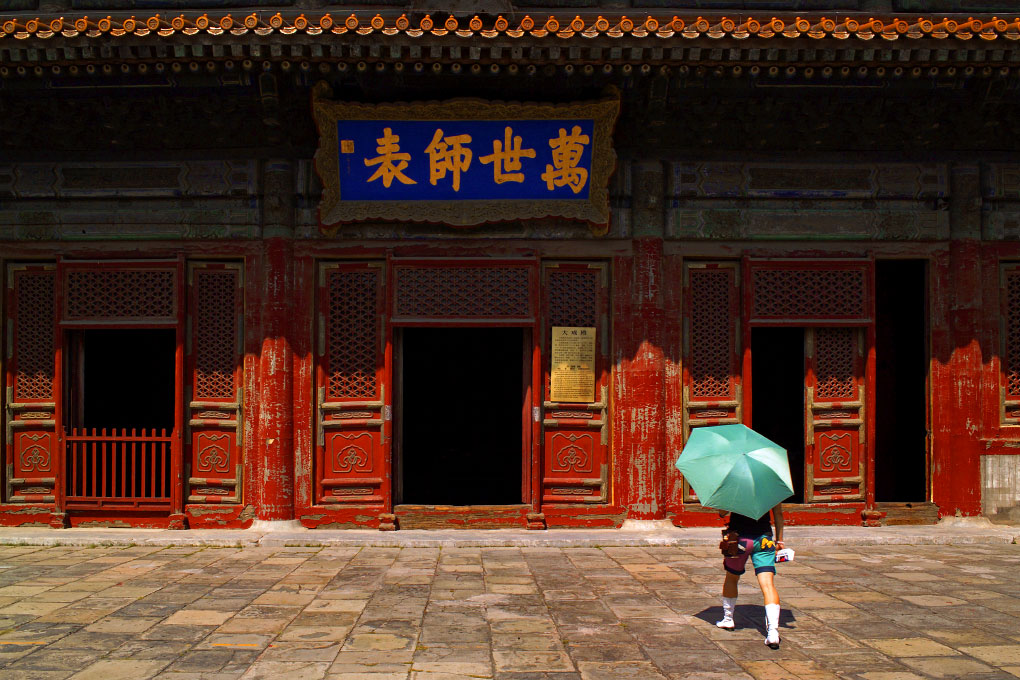 woman and cyan umbrellaTemple of ConfuciusBeijing