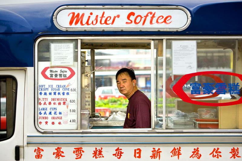 Mister SofteeSai Kung, Hong Kong