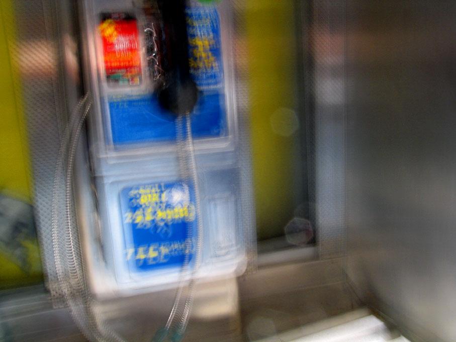 payphone in New York City