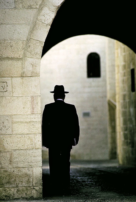 This is Not Magritte in Jerusalem