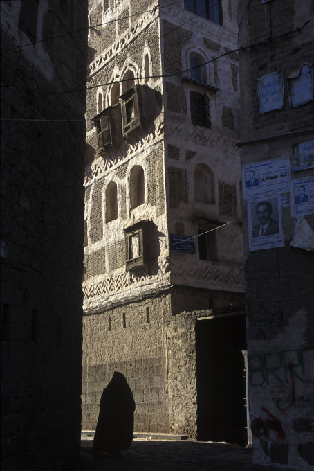 Silhouette, San'a, Yemen