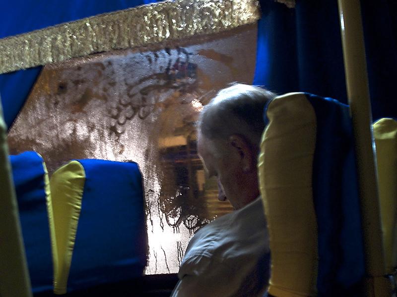 Bus, Polish-Ukraine border to Lviv