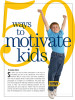 MotivateFeature4