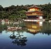 Kinkakuji-Golden-Temple-Japan-Kyoto-2-2