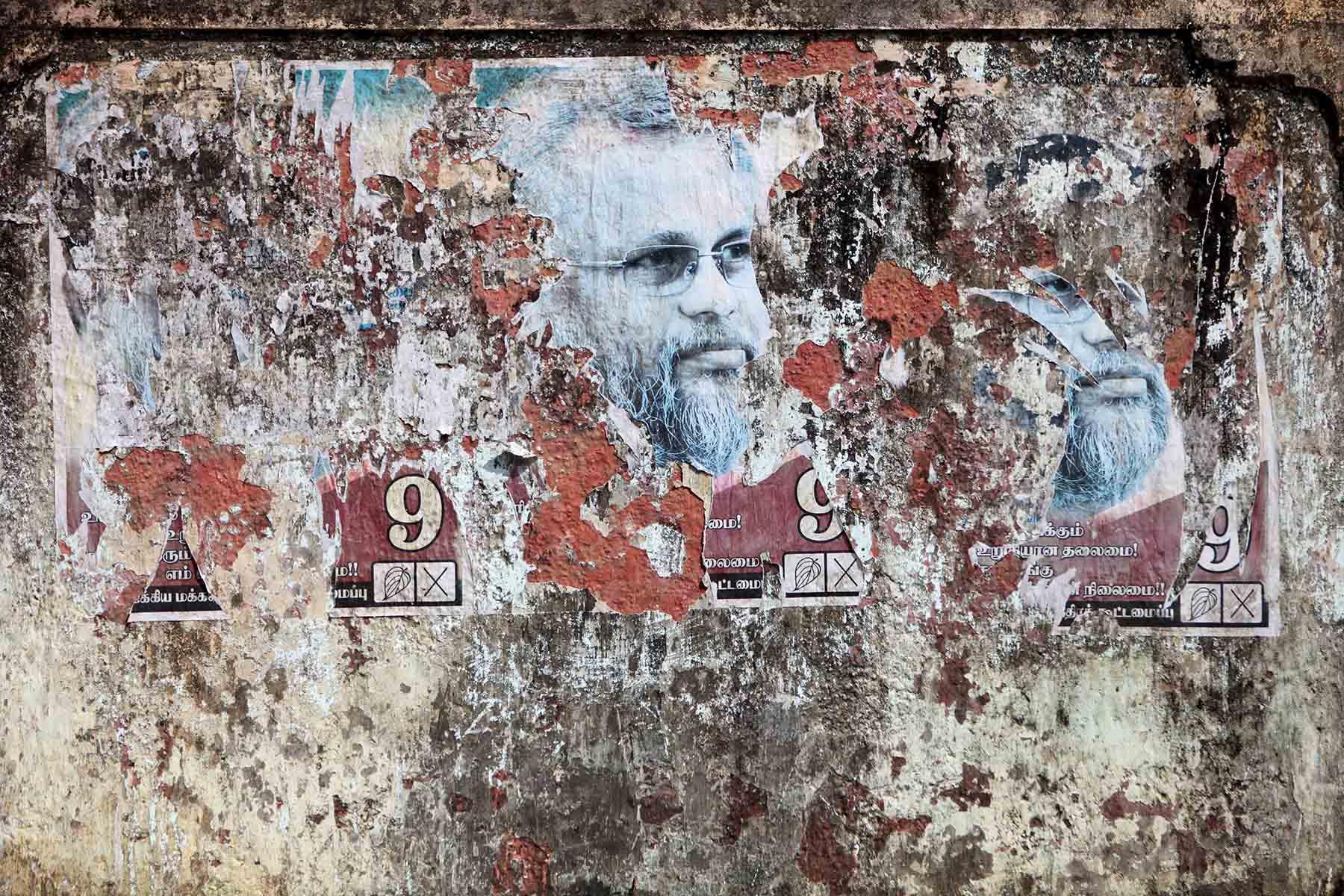 Jaffna Wall After the War