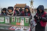 Beijing - Photographers  © Brian Cassey