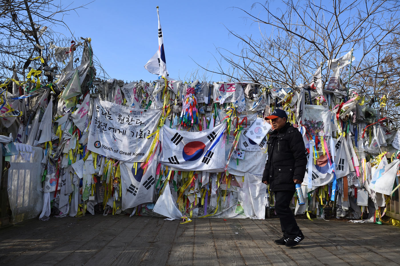 Demilitarized Zone (DMZ), South Korea © Dan Himbrechts