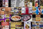 Advertisement boards for the English Breakfast available in: Ayia Napa, Cyprus; Sunny Beach, Bulgaria; San Antonio, Ibiza and Magaluf, Majorca.