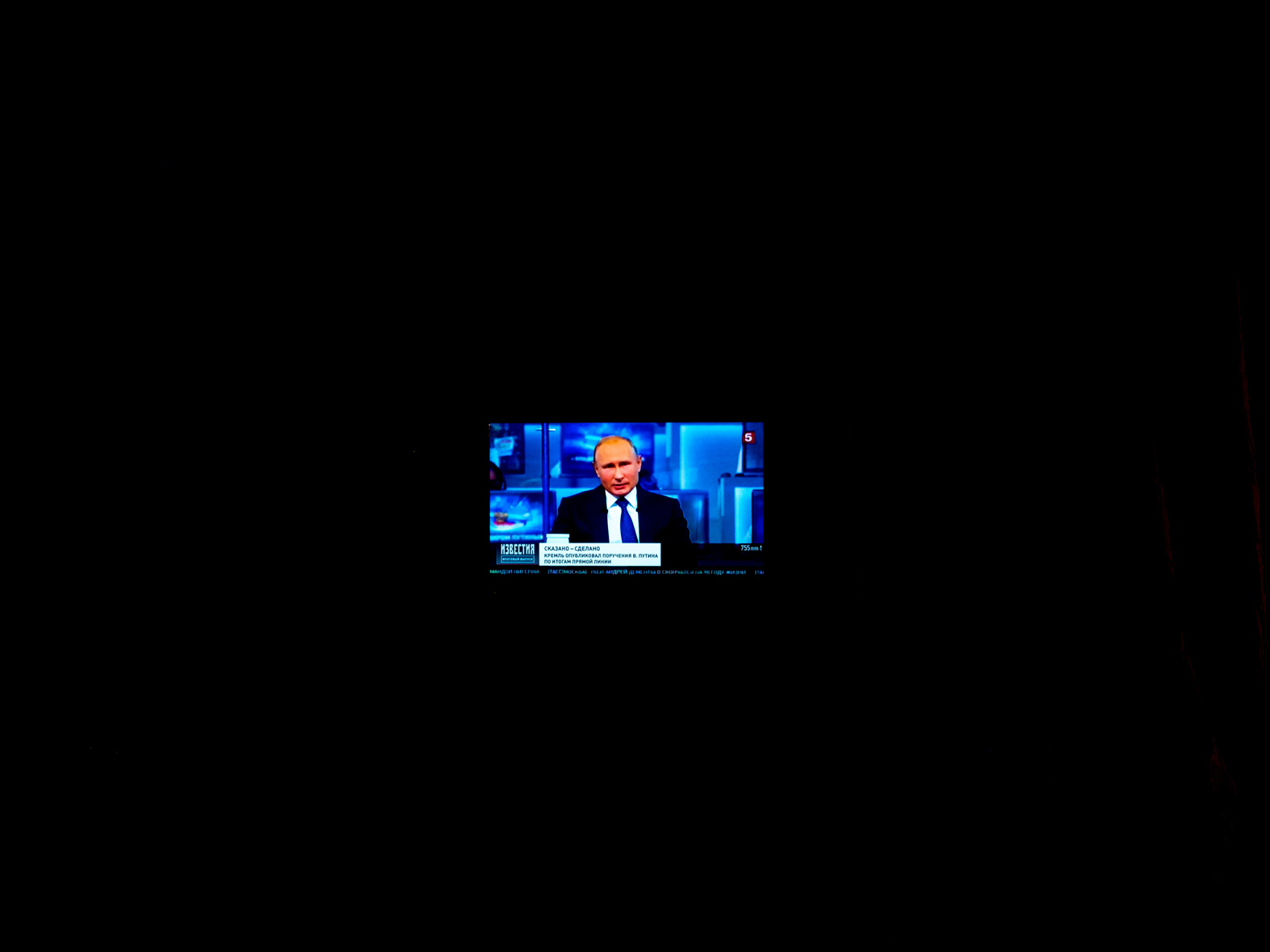 Putin addressing the nation on TV.Vladimir Vladimirovich Putin is a Russian statesman and former intelligence officer serving as President of Russia since 2012, previously holding the position from 2000 until 2008.The 21st FIFA World Cup football tournament took place in Russia in 2018. It was the first World Cup to be held in Eastern Europe and the eleventh time that it has been held in Europe. For the first time the tournament took place on two continents – Europe and Asia. All but two of the stadium venues were in European Russia.