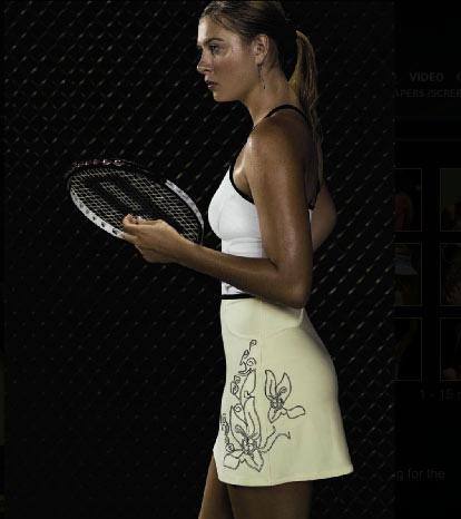 Maria Sharapova: Nike