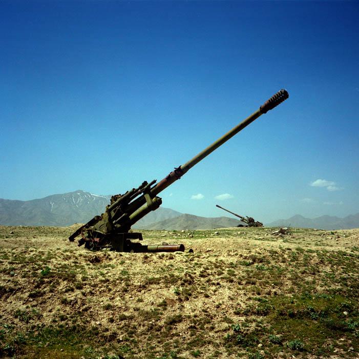 AfghanSquared0015