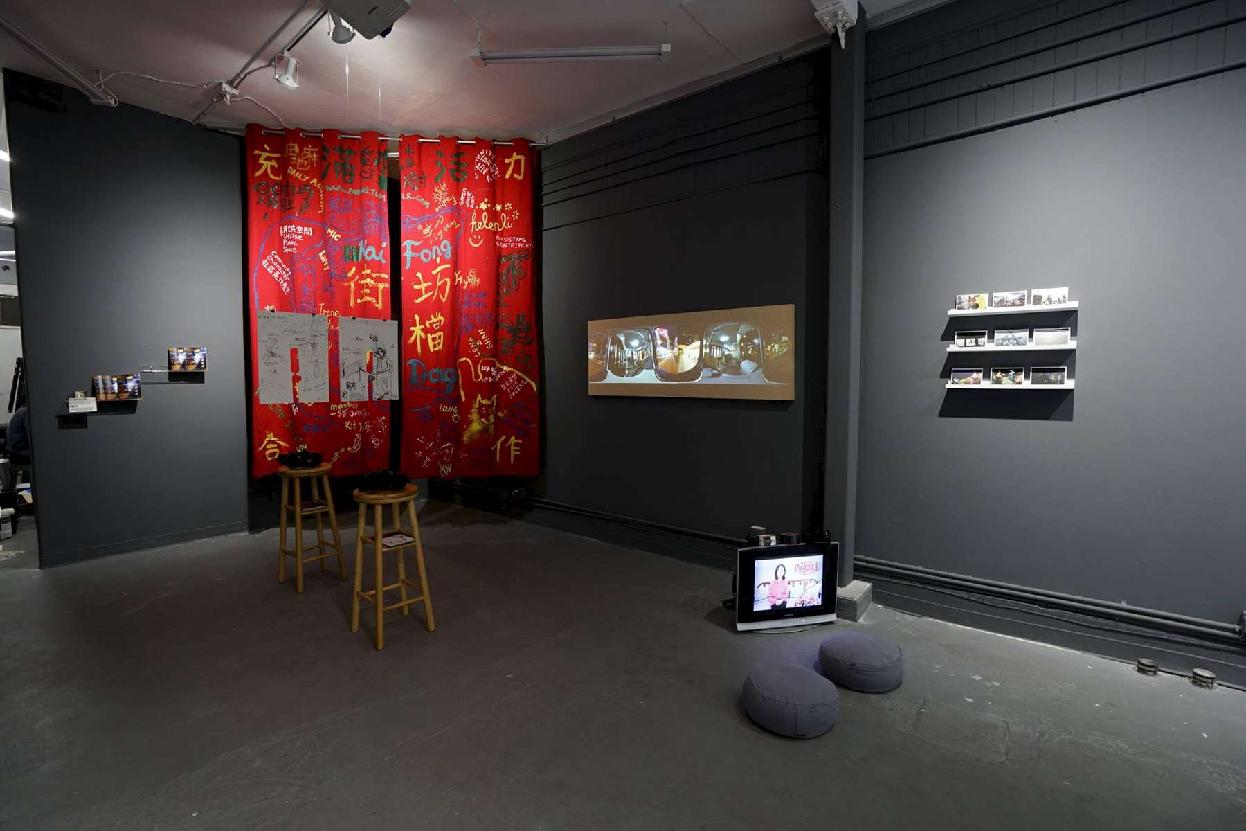Works by artists in Sightlines (C&G Artpartment: centre left drawings on paper, VR, and Kinchoi Lam: video projection on wood, third from right) and the Pearl River Delta project are seen here in New Urban Legend: Resistance of Space, curated by Ziying Duan, at 41 Ross art space, San Francisco. Exhibition ran from May-July 2017.Sightlines - Hong Kong is a collective project. It is a collaboration with artists C&G Artpartment, Kinchoi Lam, Lam Wing Sze, and South Ho Siu Nam, conceptualised by Michelle Wong and myself. Taking the Umbrella Movement as a departure point, the project uses 360 vision in conversation between artists and society to explore the relationship between aesthetics, politics and technology in the city, and the condition of living in Hong Kong today.Photo by South Ho