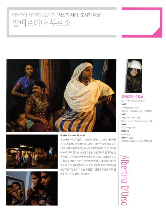 CulturalInterchangeBetweenKoreaAndItaly003