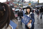 Campaigning for Grace Meng, Flushing, Queens.
