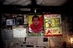 Poster of the King of Bhutan, Jigme Singye Wangchuck (1974-2006) in a hut.