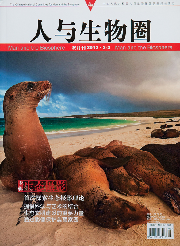 --  This chinese magazine used Tim's picture of Galapagos sea lions on the beach of Espanola Island on the cover.